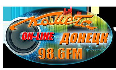 logo_onlin_doneck
