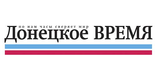 Донецкое время