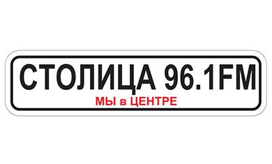 Радио столица