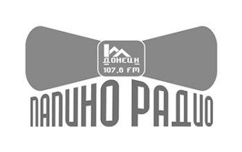 Папино радио