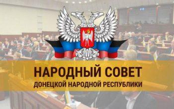 narodnyj-sovet-uai-720x540